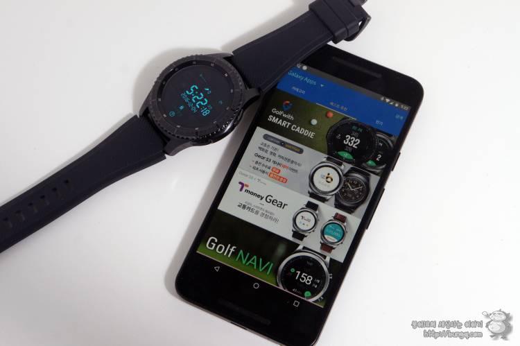 삼성, 갤럭시, s3, 프론티어, galaxy, frontier, 후기, UI, 기능, LTE, 통화, review, hands-on