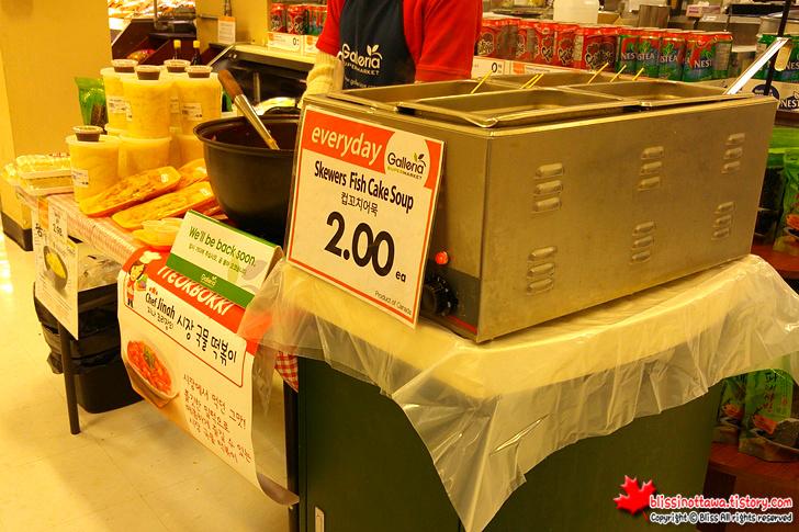 캐나다 토론토 한국 식품 마트 시식 코너