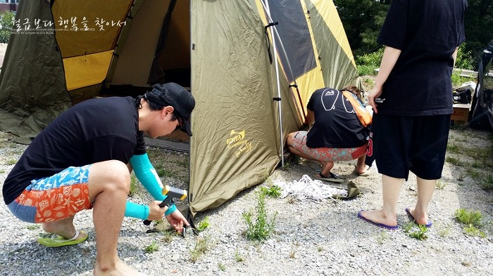 죽도 해변 캠프