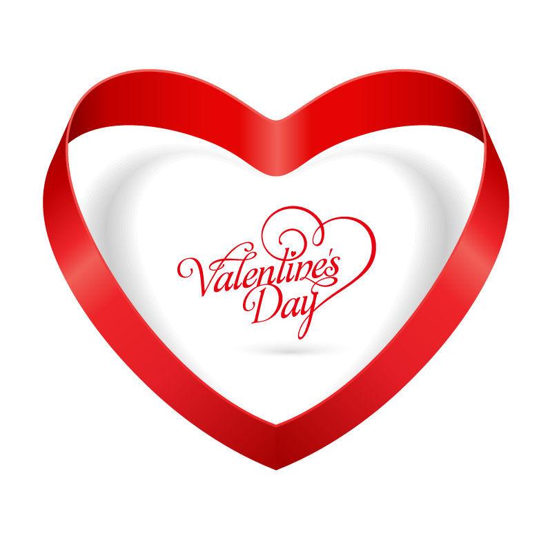- Animale san valentino clipart ...