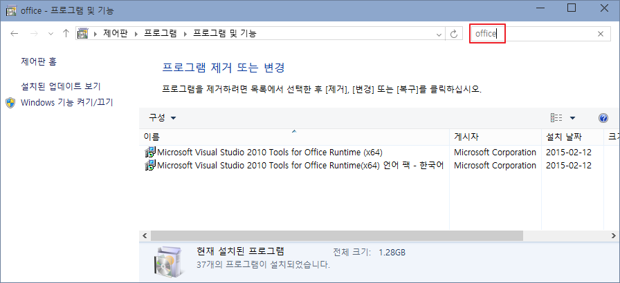 office2016_preview_business_019