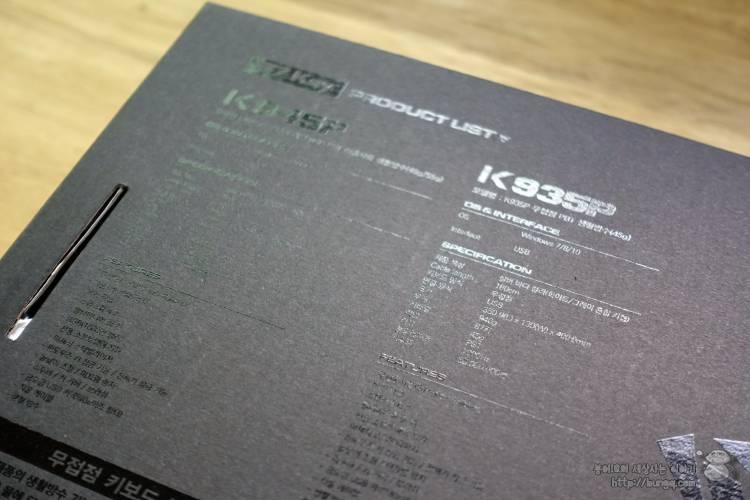 앱코, K935P, 후기, 동영상, 타건, 리뷰, 무접점, 키보드, 기계식