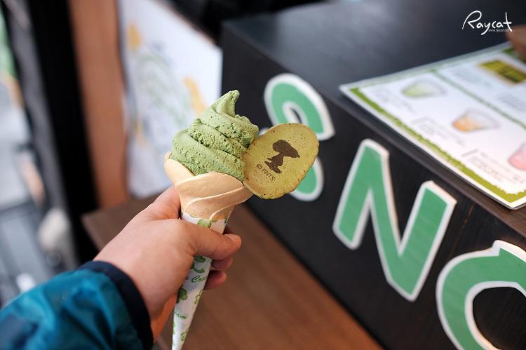 유후인 스누피 아이스크림