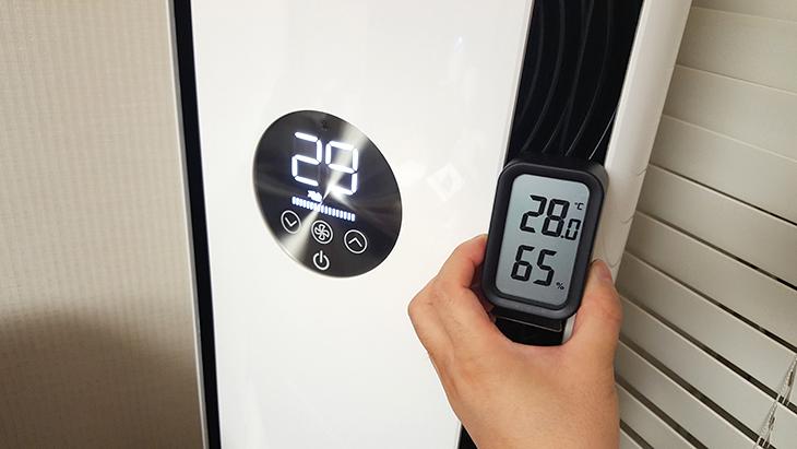 에어컨 제습기 전기세, 제습능력 비교, 실시간 전력 그래프,에어컨,제습기,전기세,전기요금,IT,IT 제품리뷰,온습도계,습도개선,비가 계속 와서 습도가 높아지면 걱정이 많아지죠. 날씨가 좋아지면 금방 습도가 낮아지긴 하지만요. 에어컨 제습기 전기세 제습능력 비교를 해 봤습니다. 실시간 전력 그래프를 그릴 수 있는 측정기를 이용해서 어떤 것을 이용하는것이 좋은지 확인해보려고 합니다. 제가 가진 테스터기는 전력측정기와 온습도계 입니다. 에어컨 제습기 전기세 차이를 알아보기 위해서 가능한 같은 날에 동시에 테스트를 해봤습니다. 그리고 여러날을 나눠서 다시 반복 테스트를 했습니다. 물론 패턴은 바꿔가며 해봤는데요.
