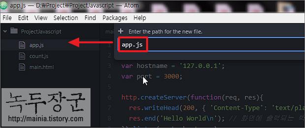 자바스크립트 구동 서버 Node.js 로 웹 서버 구현하는 방법