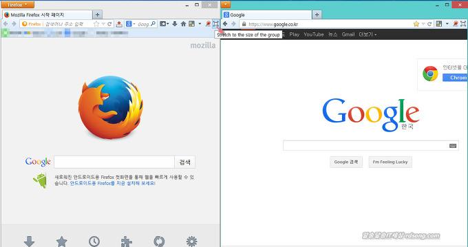파이어폭스 화면분할 사용법