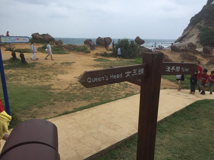 대만 가족여행! 예류지질공원 여왕바위