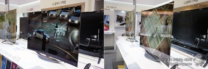 혼수가전, 혼수TV, LG, 전자, 곡면, OLED, TV, 55EC9300, 시야각