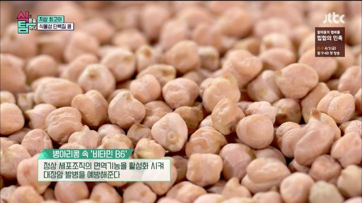 식품을 탐하다 1회-콩의 역사와 효능,낫토 만능 쌈밥,낫토 고추 장아찌 비빔면, 콩 스튜, 콩 잼 레시피