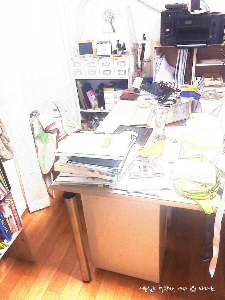 책상 서랍 정리, 책상 정리
