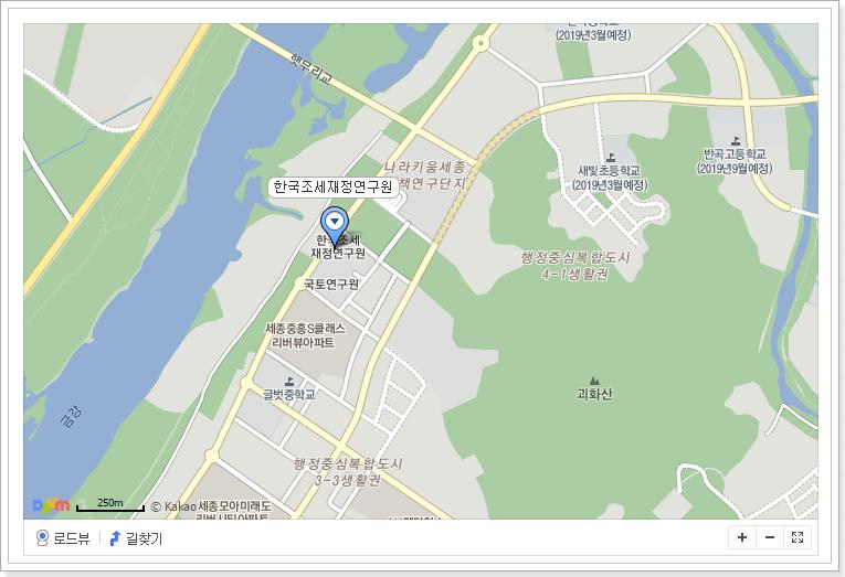 한국조세재정연구원 찾아가는길