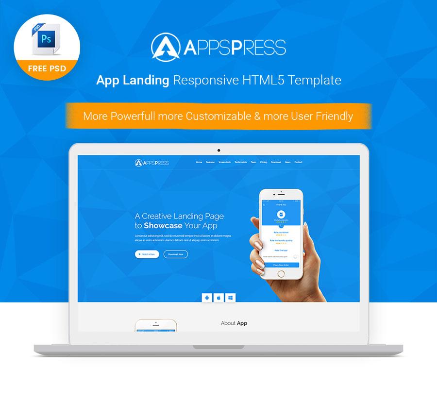 앱 랜더링 무료 템플릿 App Landing Free PSD Template