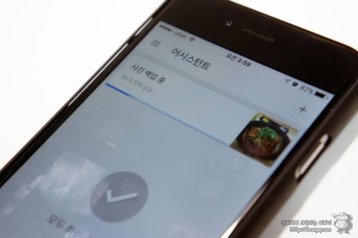 아이폰, 6, 6s, 16기가, 16gb, 용량, 늘리기, 팁, 방법,  구글포토