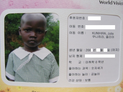 http://www.worldvision.or.kr