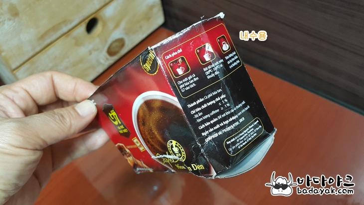 베트남 G7 커피 내수용과 수출용 차이