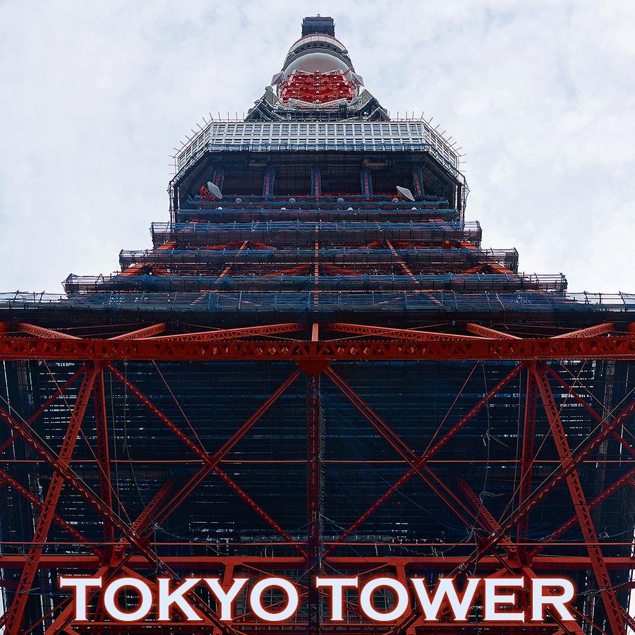 도쿄의 심볼이자 도쿄의 랜드마크 도쿄타워 스케치