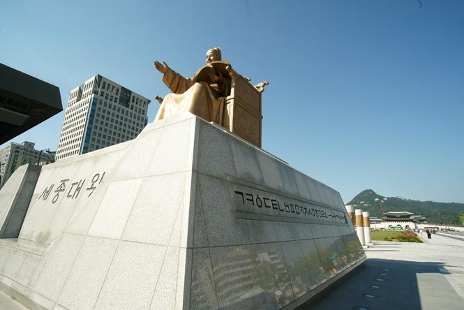 광화문 세종대왕 박물관