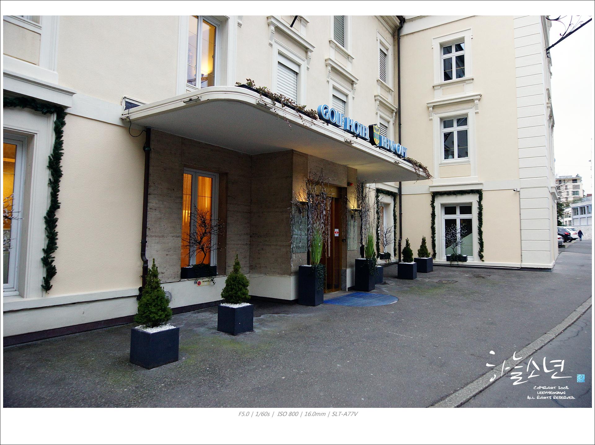 몽트뢰숙소리뷰(Golf Hotel René Capt) - 골프호텔