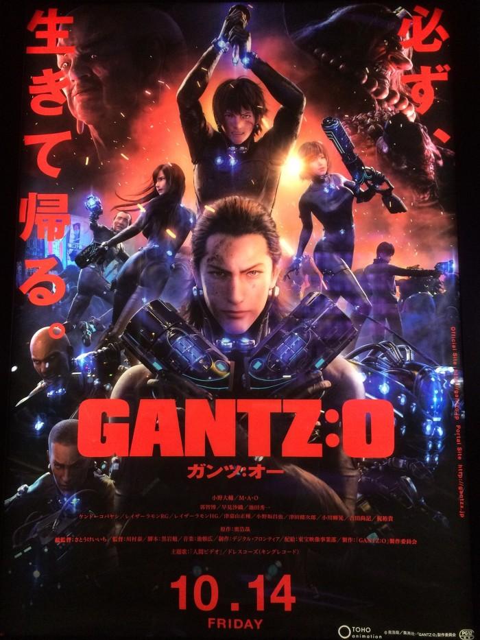 일본 애니 간츠 2016(GANTZ:O) 최고의 CG영화