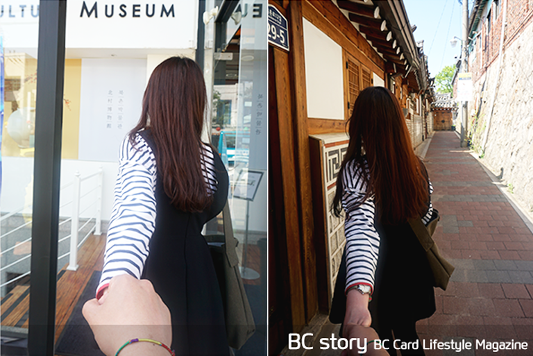 북촌박물관과 북촌 한옥마을에서 찍은 여자 뒷모습