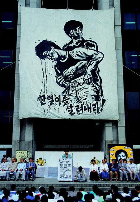 87년 6월 항쟁