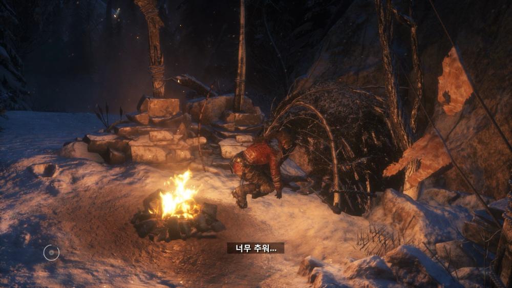 캠프에 돌아가서 휴식하자