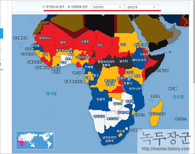 안전한 여행을 위해 여행금지국가 외교부 해외안전여행 서비스로 확인하는 방법