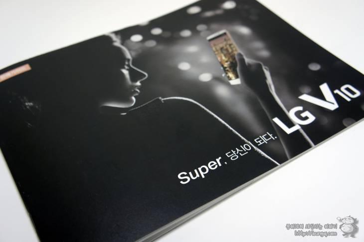 lg, v10, 개봉기, 럭스 화이트, 디자인, 특징, 기능, 이름