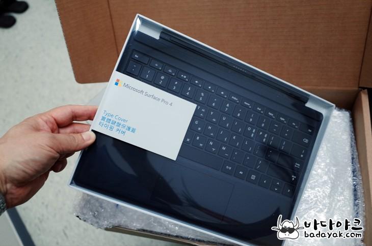 마이크로소프트 서피스 프로4 윈도우 태블릿PC