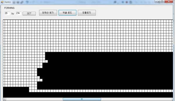 C Sharp Gridpattern - 모폴로지 적용 전
