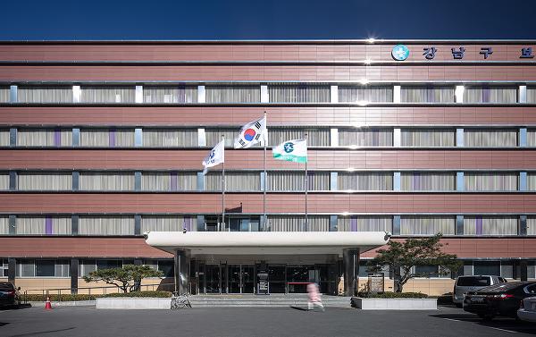 서울 삼성동, 의료: 강남구보건소