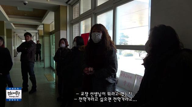 [영상] 국정교과서 선택 학교에서 벌어지고 있는 일들