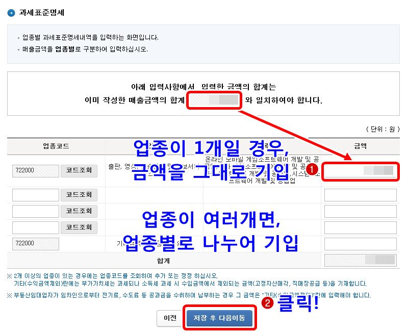 Hình ảnh từ Hàn Quốc Kia Rồi: 247A2134578C5C6B2874E4