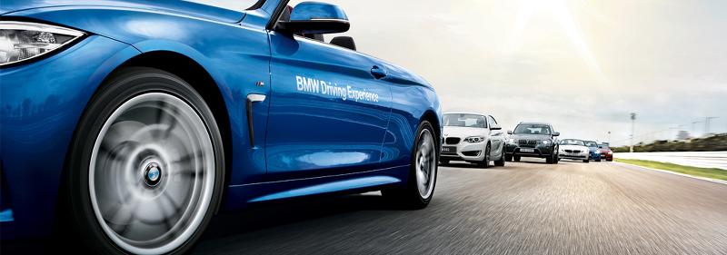 BMW JOY FESTIVAL 드라이빙 100년의 즐거움을 경험할 수 있는 기회