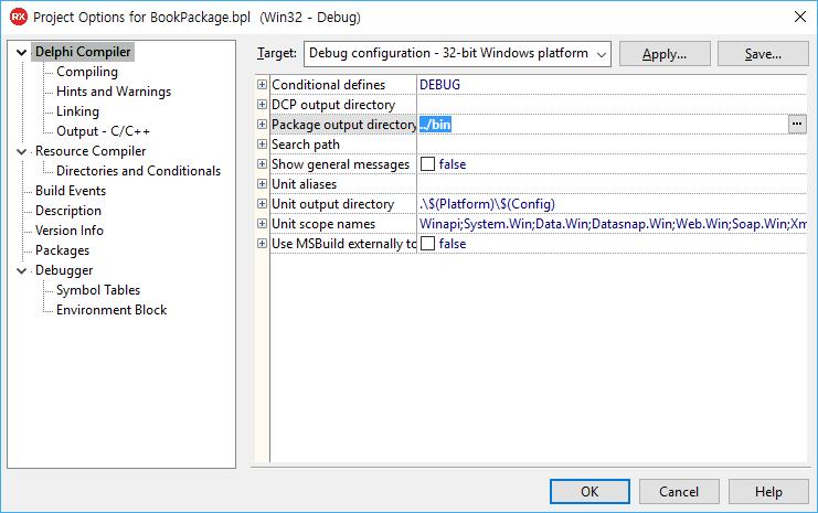 개발자 기술자료 - [REST API][실습] REST API 서버 개발하기(엔드포인트