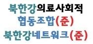 [마중물] 가족_logo