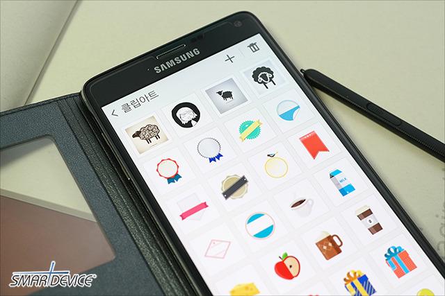 삼성, 삼성전자, 노트4 S펜, 노트4 손글씨, 노트4 캘리그라피, 캘리그라피, 노트4 편지, 노트4 연하장, 갤럭시노트4, Galaxy note4, 연하장 만들기,