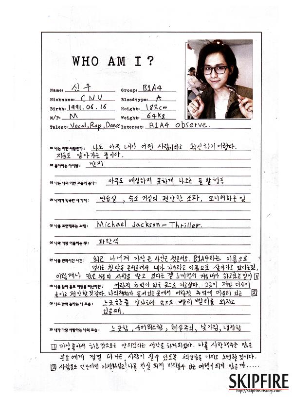 WHO I AM - CNU. 2516C13852EBDCB00C44C9