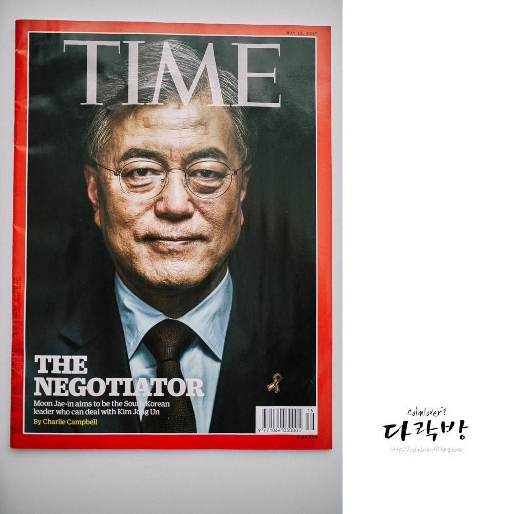 문재인 굿즈 득템 - 타임(Time)지 아시아판, 그렇게 문빠가 되어간다