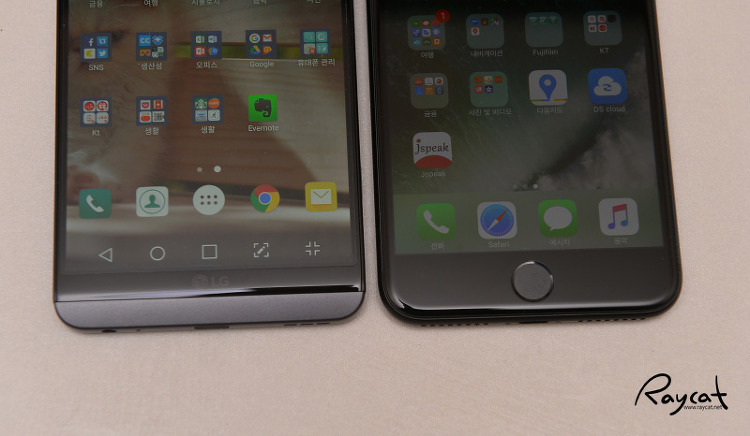 lg v20과 아이폰7 플러스 전면 하단