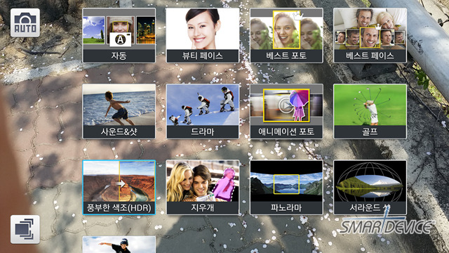삼성, 삼성전자, 갤럭시, 갤럭시노트3, 갤럭시노트 3, 갤럭시 노트 3, 노트3, 갤럭시노트3 카메라, 벚꽃사진, 폰카 사진, 카메라 노출, 측광, 벚꽃,