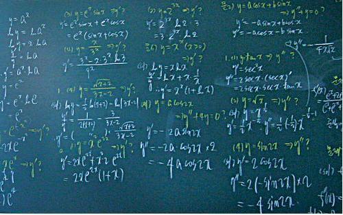 내비게이션식 수학 교육