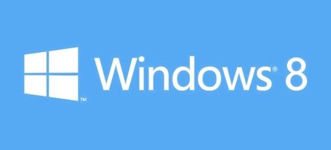 윈도우8 안전모드 부팅 방법으로 들어가는 법