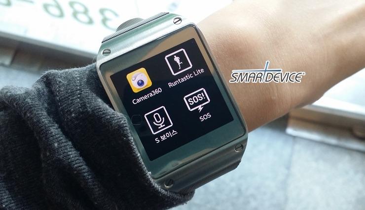 Runtastic Lite, S헬스 운동도우미, 갤럭시노트3 운동도우미, 삼성, 삼성전자, 갤럭시노트3, 갤럭시, Galaxy Note 3, Galaxy Note, 갤럭시기어, 갤럭시기어 갤럭시노트3, 갤럭시기어 기능, 갤럭시기어 앱, Galaxy Gear