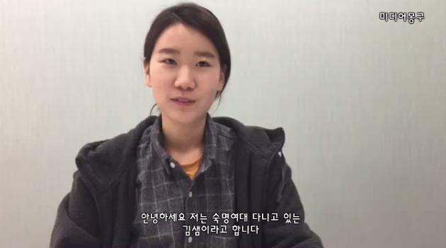 [영상] 한달에 4번 재판 받는 숙명여대 김샘 학생 사연