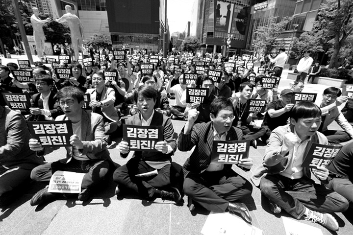 MBC PD협회가 기자회견을 열고 현 경영진과의 전면전을 선포했다