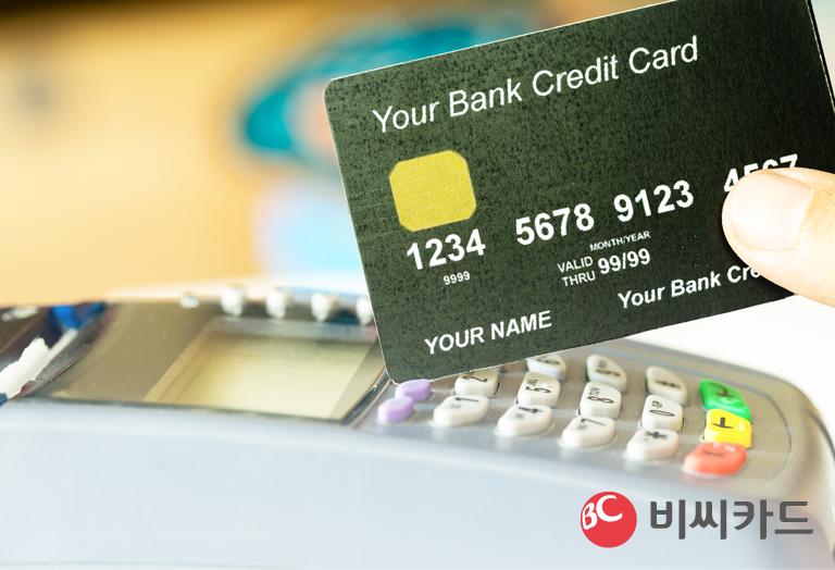 신용카드 이미지