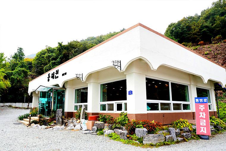 수요미식회 공주맛집 공주 방송맛집 동해원 메뉴