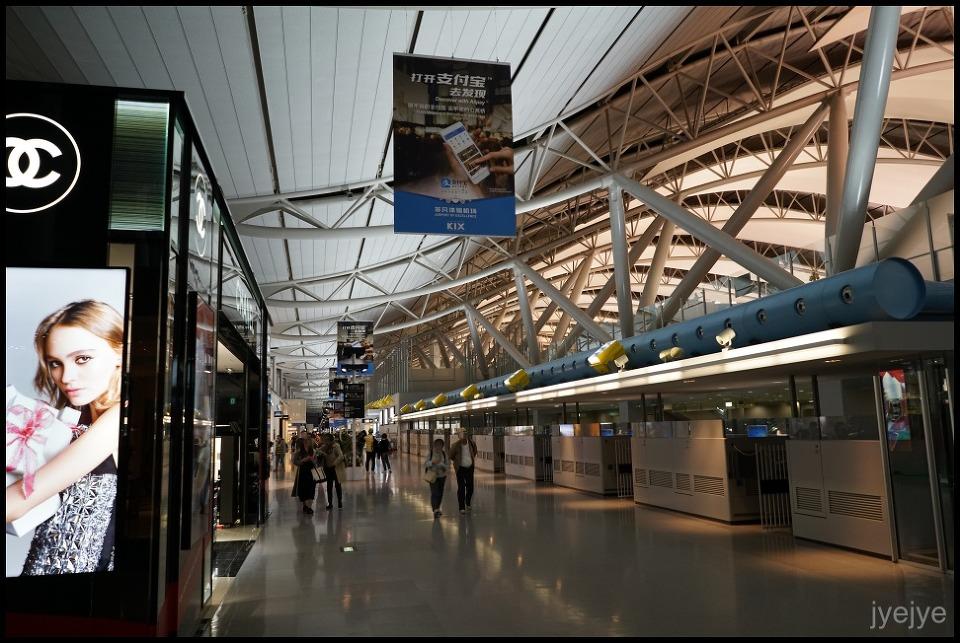 오사카국제공항 KIX