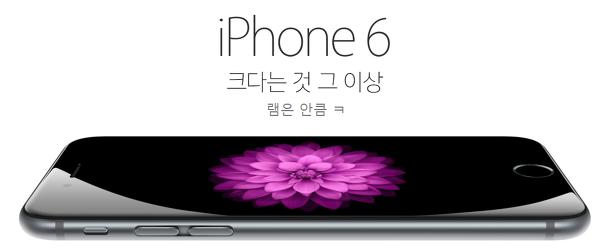 국내 SKT, KT 최초 아이폰6+ 골드 개통 후기!